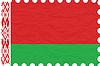 wrinkled paper belarus stamp