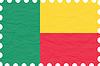 Vector clipart: wrinkled paper benin stamp