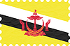 Vector clipart: wrinkled paper brunei stamp