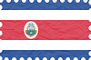 wrinkled paper costa rica stamp