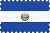 Vector clipart: wrinkled paper el salvador stamp