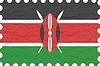 Vector clipart: wrinkled paper kenya stamp