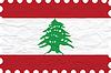 Vector clipart: wrinkled paper lebanon stamp