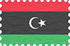 Vector clipart: wrinkled paper libya stamp
