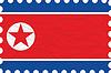 Vector clipart: wrinkled paper north korea stamp