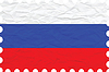 Vector clipart: wrinkled paper russian federation stamp
