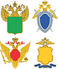 Vector clipart: Russia emblematic and heraldic templates