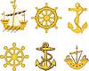Геральдический морской набор