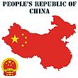 Vector clipart: People's Republic of China