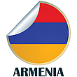 Vector clipart: Armenia Sticker