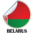 Vector clipart: Belarus Sticker