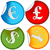 Vector clipart: Money labels