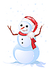 Vector clipart: Happy snow man