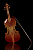 Vector clipart: Violin