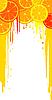 дольки лимона и апельсина в виде рамки