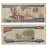 Photo 300 DPI: 2000 kip banknote of Laos
