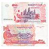 Cambodia banknote | Stock Foto