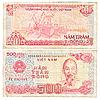 Photo 300 DPI: Vietnam banknote