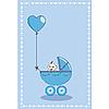Vector clipart: baby boy