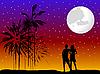 浪漫的情侣 | 向量插图