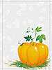 Векторный клипарт: желтая тыква