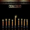 Vector clipart: Hanukkah