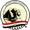 Vector clipart: Egypt stamp