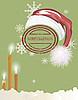 Vector clipart: Merry Christmas card with candles