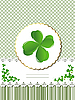Vector clipart: Decorative Saint Patrick card