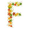 Vector clipart: Autumn floral letter F