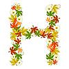 Vector clipart: Autumn floral letter H