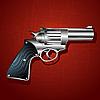 Vector clipart: Grunge gun