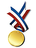 Vector clipart: Realistic gold medal