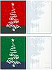 Vector clipart: Christmas postcards set