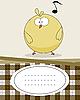 Векторный клипарт: открытка с цыпленком