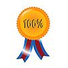 Векторный клипарт: 100 процентов