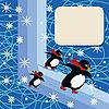 Vector clipart: Fantasy winter