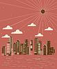 Векторный клипарт: городской фон со зданиями