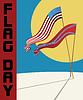 Векторный клипарт: Карты День флага