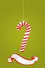 크리스마스 사탕 | Stock Vector Graphics