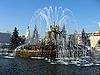 모스크바에서 분수 | Stock Foto