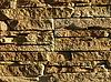 Bricks | Stock Foto