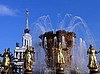 Fountain with gold girls | Stock Foto