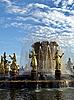 ID 3011958 | Brunnen | Foto mit hoher Auflösung | CLIPARTO