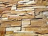 ID 3012039 | Ściana | Foto stockowe wysokiej rozdzielczości | KLIPARTO