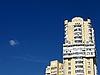 Photo 300 DPI: tall building