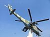 直升机纪念碑 | 免版税照片