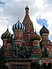 Photo 300 DPI: St. Basil Cathedral