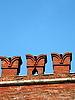 Moscow Kremlin wall   Stock Foto
