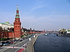 Moscow river embankment   Stock Foto
